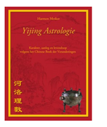 Heluo on Feng Shui and Southern Hemisphere - Harmen Mesker book Yijing Astrologie