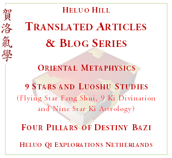 Feng Shui, 9 Star Ki, Four Pillars of Destiny - Heluo Hill Translated Articles