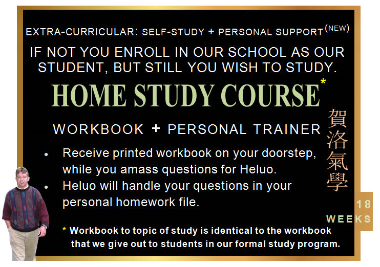 Heluo Hill - Home Study Correspondence Course